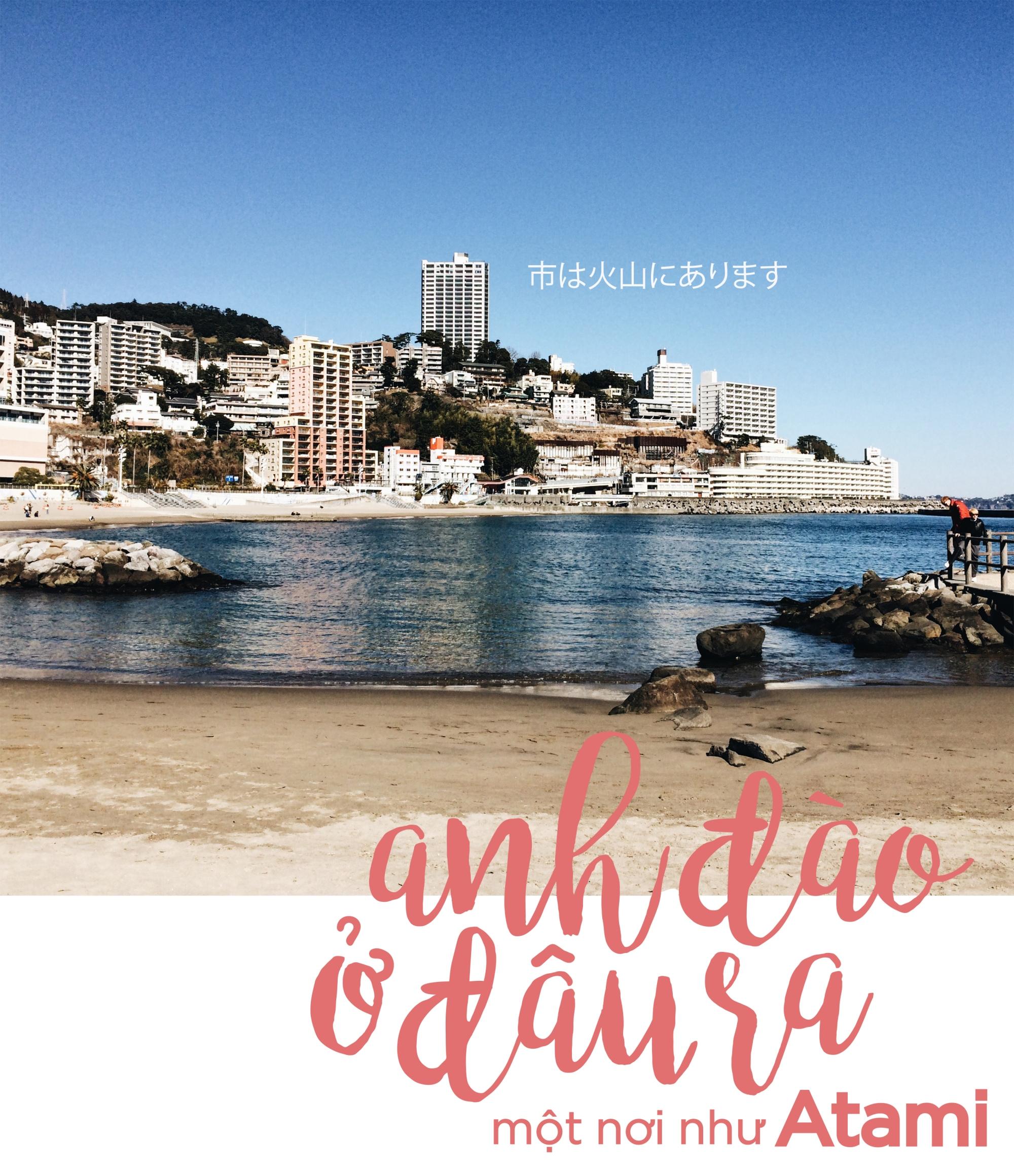 Atami Cover